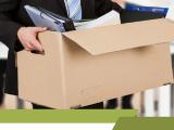 overbruggingsregeling transitievergoeding, ontslag vergoeding, ontslag regeling,